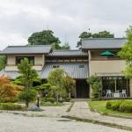 山川町 静かな環境の559.33坪の敷地に建つ邸宅♪