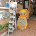 店頭に雪だるまさんがやってきました~(#^.^#)